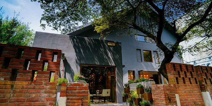 Exterior of Light & Salt Daily in Jing