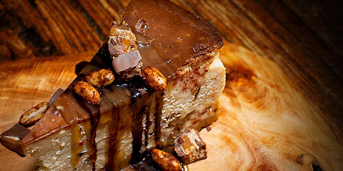 Snickers Cake from Boxing Cat Brewery (Sinan Mansions) in Huangpu, Shanghai
