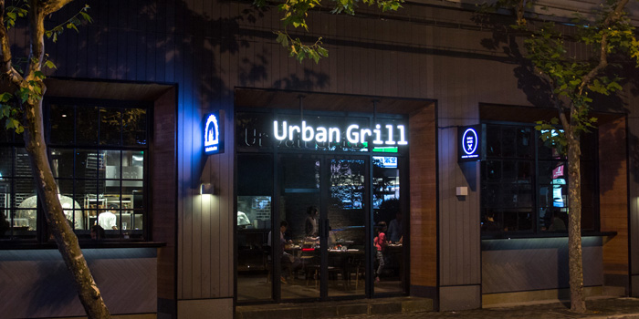 Outdoor of Urban Grill located on Anyuan Lu, Jing