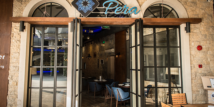 Entrance of Pera Turkish Restaurant & Bar located on Julu Lu, Huangpu District, Shanghai, China