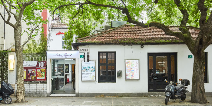 Outdoor of Abbey Road located on Taojiang Lu, Xuhui, Shanghai