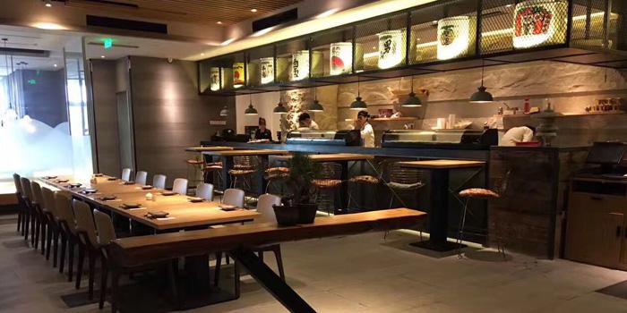 Indoor of Hatsune (IAPM) located on Huaihai Zhong Lu, Xuhui, Shanghai
