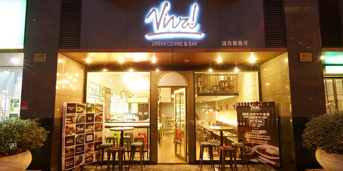 Outdoor of Viva! Urban Cuisine & Bar located on Weihai Lu, Jing