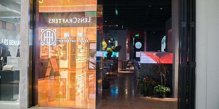 Indoors of Oriental House (Jing