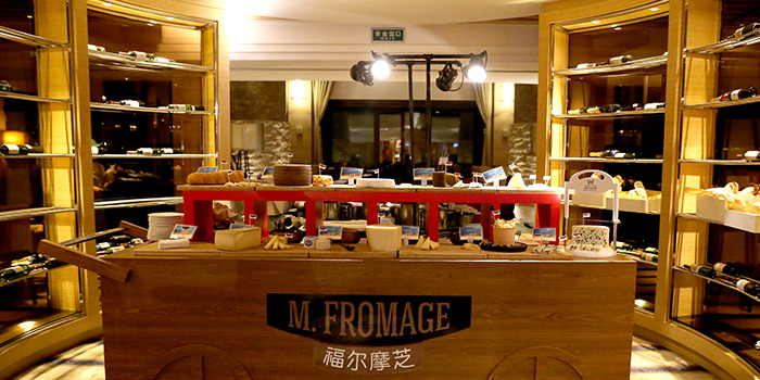 Cheese Station of VIE All-Day Dining (Sofitel Sheshan) located in Songjiang, Shanghai