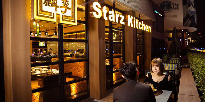 Outdoor of Starz Kitchen (Shanghai Centre) located in Jing
