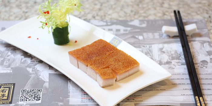 Pork Belly from Starz Kitchen (Shanghai Centre) located in Jing