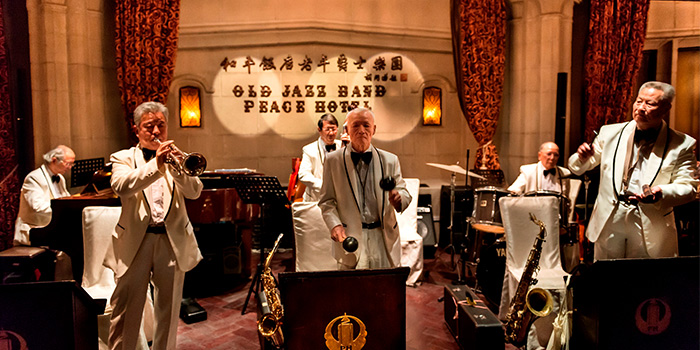 Live-Show of The Jazz Bar (Fairmont Peace Hotel) located in Huangpu, Shanghai