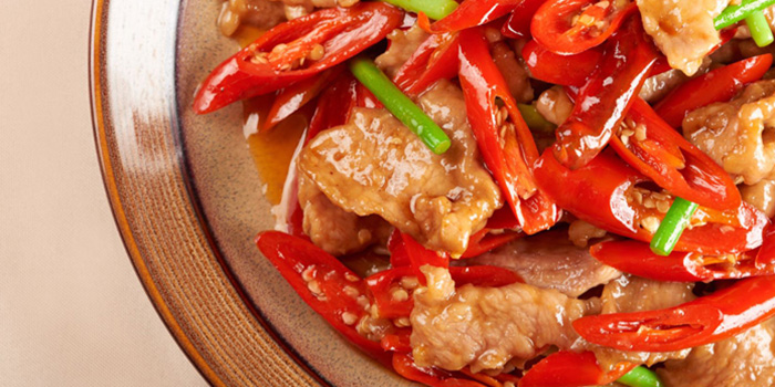 Pepper Beef from Sichuan Citizen located in Xuhui, Shanghai