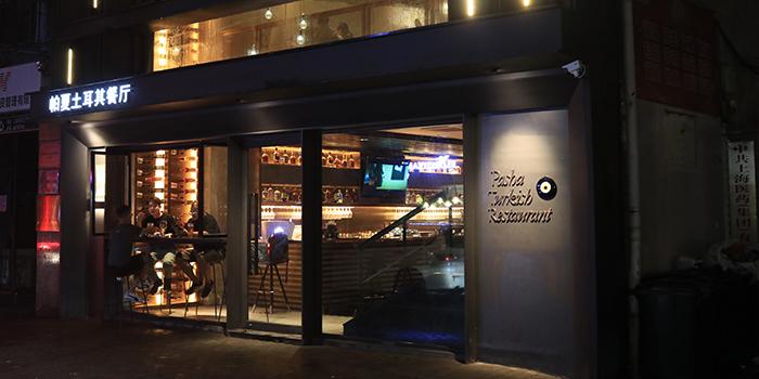 Exterior of Pasha Turkish Restaurant in Huangpu, Shanghai