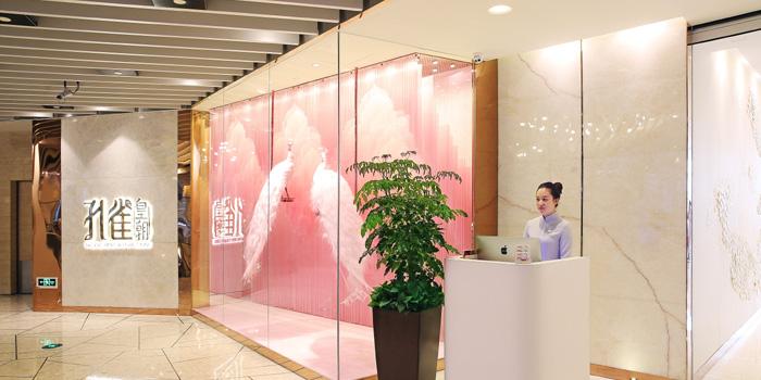 Indoor of MAURYA EMPIRE (IAPM) located in Xuhui, Shanghai