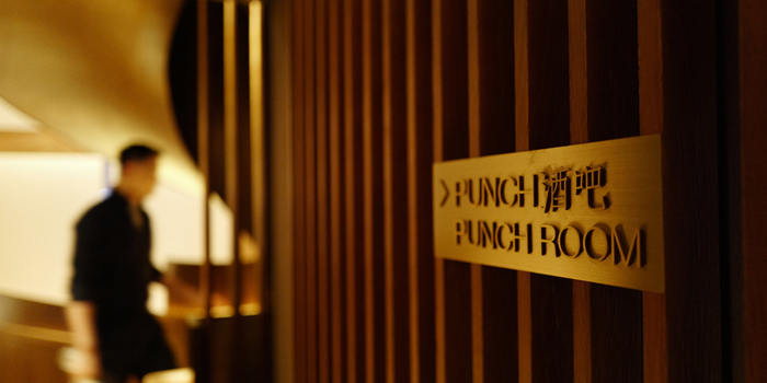 Indoor of Punch Room (The Shanghai EDITION) located in Huangpu, Shanghai