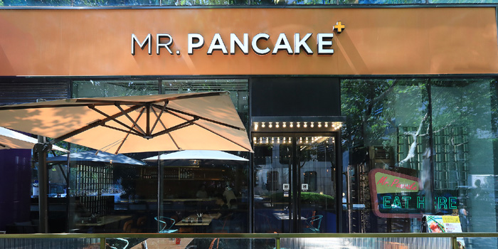 Outdoor of Mr Pancake (Hongkong Plaza) located in Huangpu, Shanghai