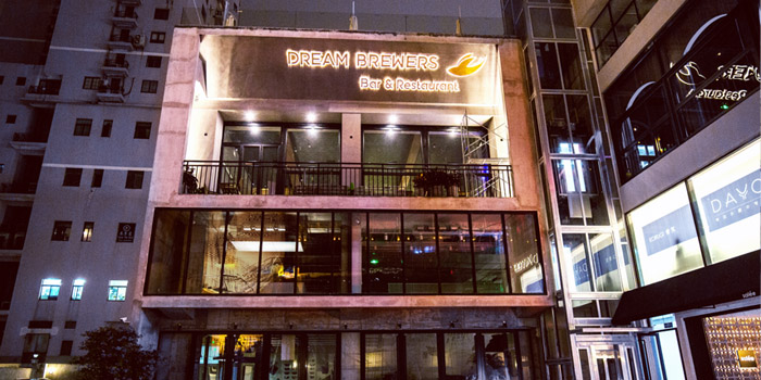 Outdoor of Dream Brewers Bar & Restaurant located in Jing