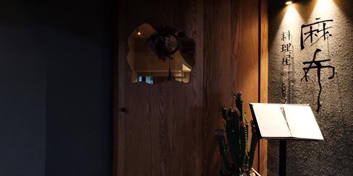 Door of Azabu Dining located in Huangpu, Shanghai