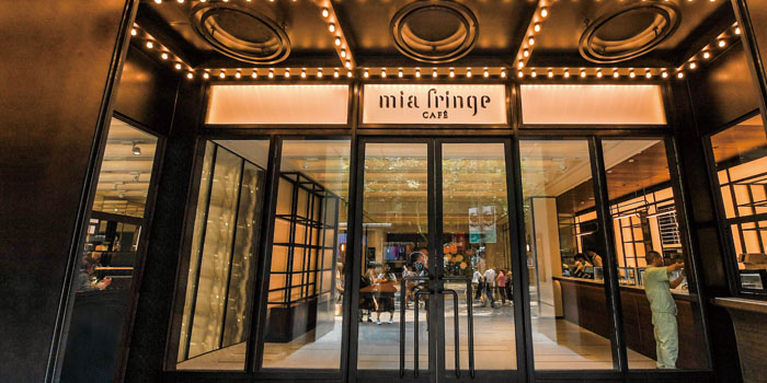 Indoor of  of Mia Fringe Dining & Lounge located in Huangpu, Shanghai