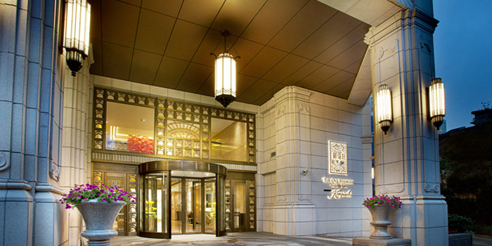 Outdoor of 1Eins (Grand Kempinski Hotel) located in Jing