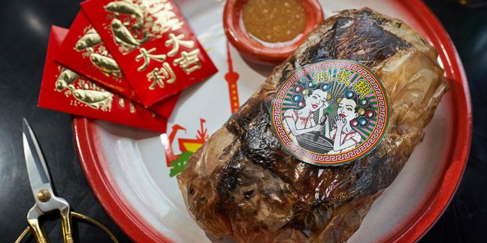 Chicken from Dao Jiang Hu located in Changning, Shanghai