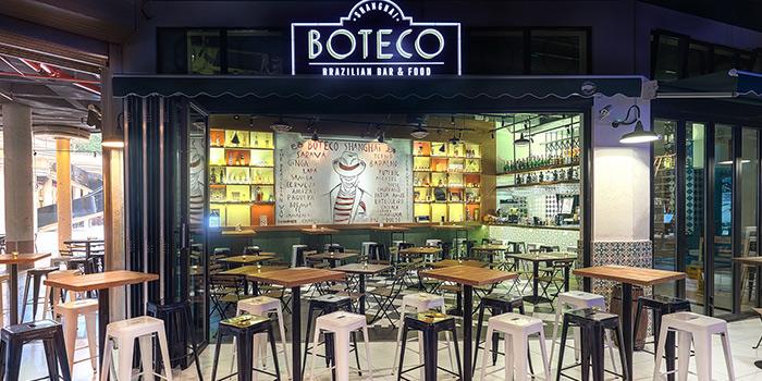 Outdoor of of Boteco Brazilian Bar and Food located on Julu Lu, Jing