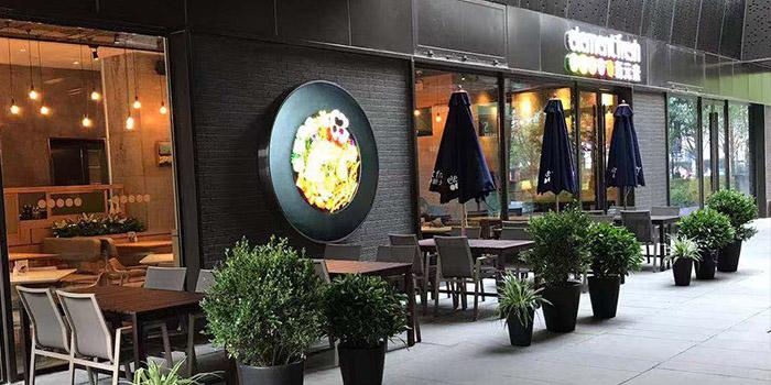 Outdoor of Element Fresh (Ruihong) located in Hongkou, Shanghai