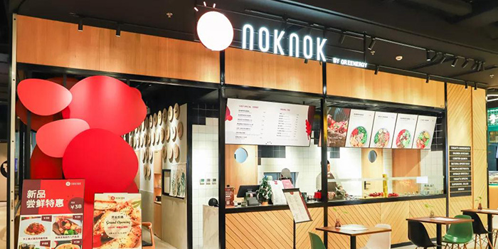 Bar of NOKNOK located in Pudong, Shanghai