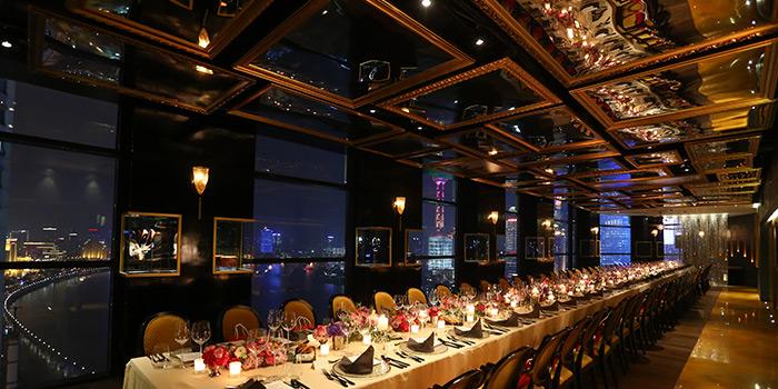 Large Table of Da lvo (The Bund) in The Bund, Shanghai