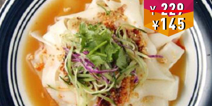 耶里夏丽新疆餐厅(天山店)
