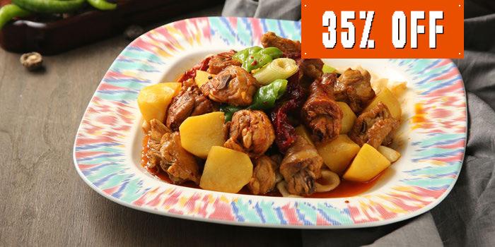 Yershari (Tianshan Lu)