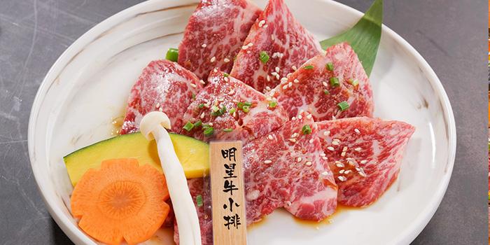 Beef of EN YAKINIKU GRILL & BAR (Panyu Lu) Located in Changning, Shanghai