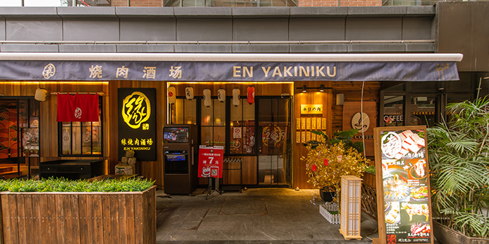 Exterior of En Yakiniku Grill & Bar (Mengzi Lu) located in Huangpu, Shanghai