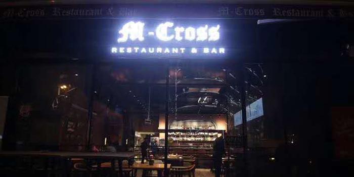 Indoor of M-Cross Restaurant & Bar locate in Lujiazui, Shanghai