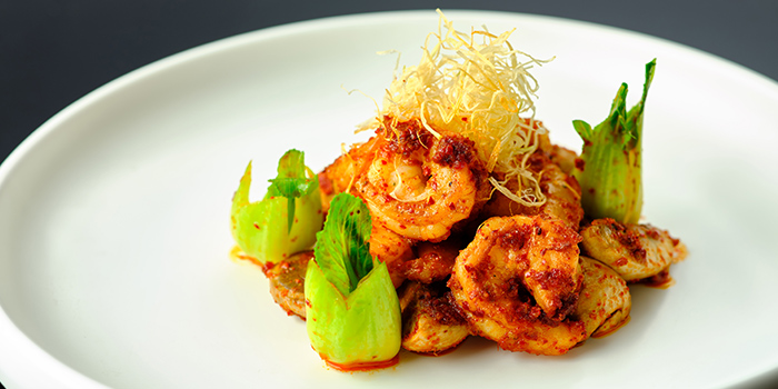 Spicy Prawns from Suntime Century Chinese Restaurant in Grand Kempinski Hotel Shanghai, Pudong, Shanghai