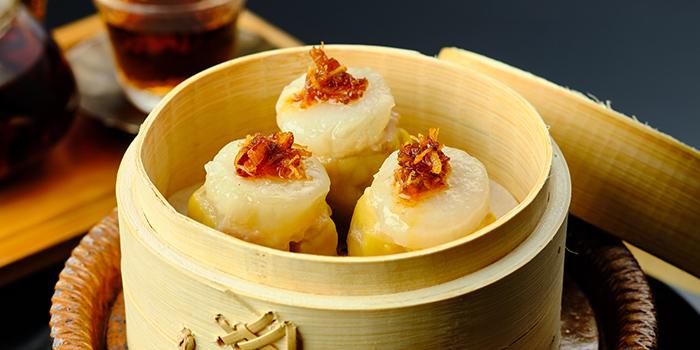 XO Sauce Shaomai from Suntime Century Chinese Restaurant in Grand Kempinski Hotel Shanghai, Pudong, Shanghai