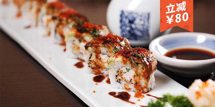 隐泉日式料理