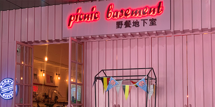 Exterior of PICNIC BASEMENT located in Changning, Shanghai