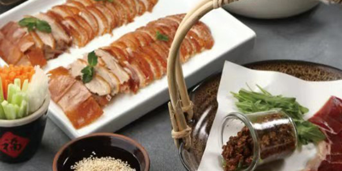 Rost Duck of Home Town (Raffles City Changing) located in Changning, Shanghai