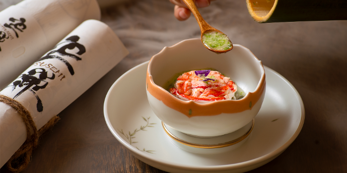 Soup of Utsuseni located in Huangpu, Shanghai