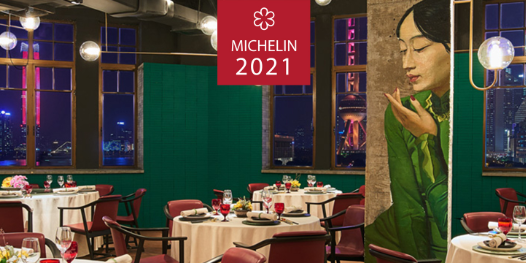 Michelin of Canton Table located in Huangpu, Shanghai